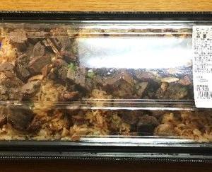 【コストコ】柔らかいゴロっと牛肉が特徴のビーフガーリックライス!気になる味と、お買得度は?