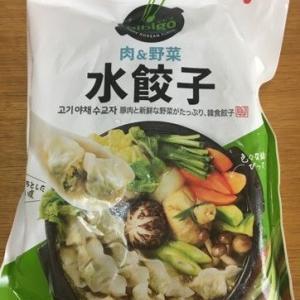 【コストコ】ビビゴ水餃子は手軽でおいしいおすすめ食品!購入のねらい目は!?