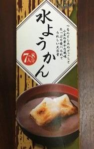 【業務スーパー】牛乳パック水ようかんは、甘さ控えめで高コスパのおすすめ商品!