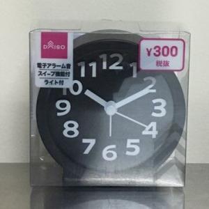シンプルで多機能!ダイソーの目覚まし時計はコスパが良くてお買得!