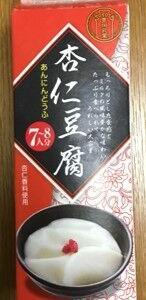 【業務スーパー】杏仁豆腐は甘さ控えめの大人スイーツは、価格も他社比1/3とお買得!