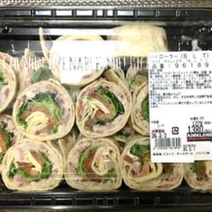 【コストコ】ハイローラー(B.L.T.)は満足感十分の大人気お買得商品!