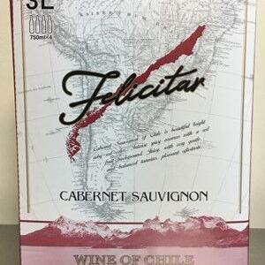 【業務スーパー】フェリシタルは、コストコとほぼ同額のお買得箱ワイン!