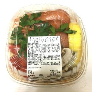 【コストコ】チョッピーノスープは、豪華具材と魚介の旨みがしっかり味わえるお買得商品!