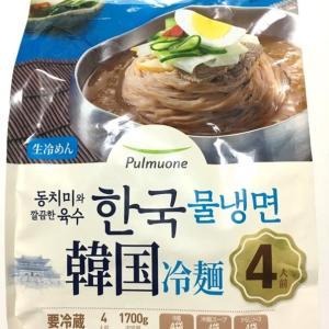 【コストコ】韓国冷麺は、食欲がわく酸味とツルっとのどごしが絶品!