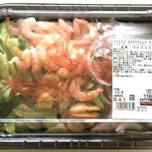 【コストコ】シュリンプ&ホタテチョレギサラダは、さらにお買得になって、安定のおいしさ!