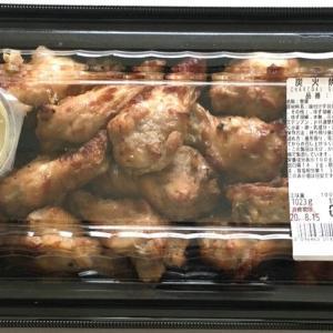 【コストコ】炭火焼手羽元は、激辛ソースに注意!おすすめの食べ方やお買得度を紹介!