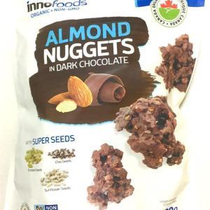 【コストコ】オーガニックアーモンドナゲッツは、パクパク食べてしまうチョコ好きはたまらないおやつ!