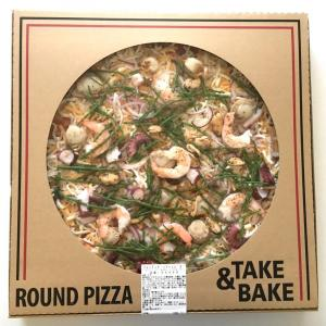 【コストコ】フルッティディマーレピザは、贅沢な海の幸がたっぷり詰まって、大手ピザ会社の半額以下のお買得商品!
