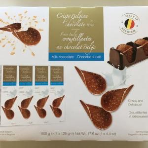 【コストコ】ハムレットチョコクリスピーは、ついつい手が伸びる、他店比4割以上もお買得なチョコレート!