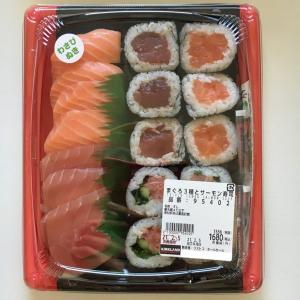 【コストコ】マグロ3種とサーモン寿司は、コストコサーモンがたっぷり味わえる2~3人前のお寿司パック!