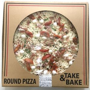 【コストコ】丸形ピザパンチェッタ&モッツァレラは、大手宅配ピザの半額以下で、お子様も一緒に食べられる家庭的な味のお買得品