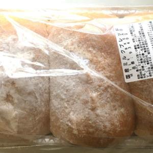【コストコ】国産ミルクブレッドはもっちり&しっとりでトーストしても美味しいお買得商品!