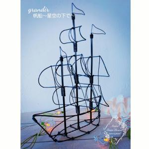 今月の作品は帆船~星空の下で~です