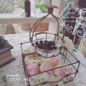 チラ見せ作品は「コーヒーミル」でした