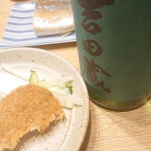 疲れたときは甘く感じる。吉田蔵 大吟醸 吉田酒造店 石川県白山市