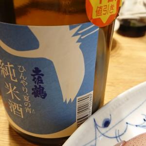 年度末プレミアムフライデー!  土佐鶴 純米酒 高知県安田町