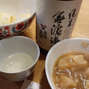 飲んだくれアルアル。多摩自慢 純米無濾過 石川酒造 福生市