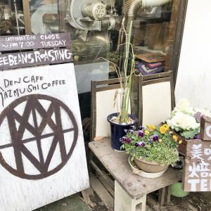garden cafe 松虫 coffee