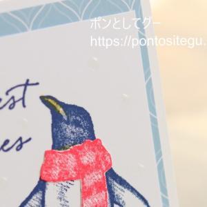 本日、阿久比町、わくわくAguフェスタ、赤いマフリャーのペンギンと共にお待ちしております。