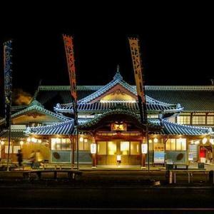 もっと高い旅行がよければ、よそでどうぞ。激安で九州を楽しめる方法!