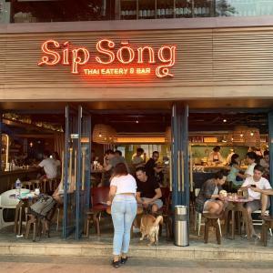 タイ料理オタクをなめるなよ。香港レパルスベイのビーチ沿いにあるSipSong!