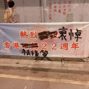 香港のデモの現在の状況と、香港在住の各国の友人の意見をまとめてみた