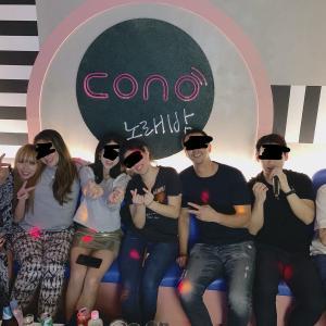 英語が話せなくてもなんとかなる!!香港ケネディタウンのカラオケで多国籍飲み!!