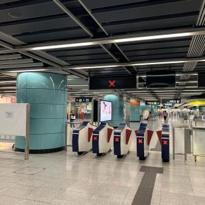 英語がわからなくても大丈夫!!香港の電車MTRに乗る方法!