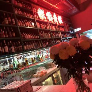 香港でジントニックが美味しいお店!サイインプンのPing Pong 129 - Gintoneríaへ!!