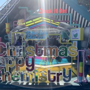 ホットワインで寒さも忘れちゃう!香港スタンレープラザの広場でクリスマスイベント開催中