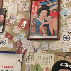 これはアカン!!香港ケネディタウンの日本式居酒屋、太吉(TAKICHI)