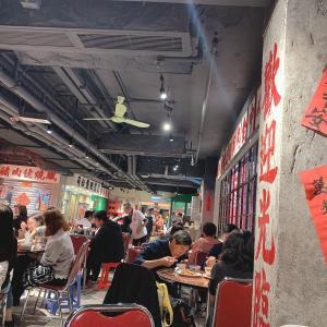 広東語でありがとうってなんて言うの?香港旅行中に使える簡単な単語特集!