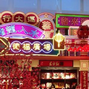 香港の古き良き時代を感じる!おすすめのお店3選
