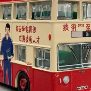 香港で雑貨を買ってみよう!おしゃれなお土産セレクション