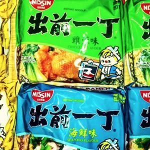 香港のスーパーへ!安くて軽いお土産のすすめ