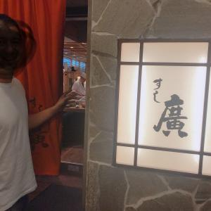 香港コーズウェイベイで寿司!すし廣のクオリティが高すぎる