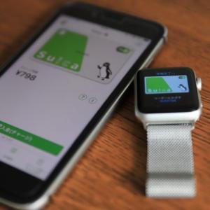 Apple Watchで最も便利な機能の1つSuicaを使わない手はない