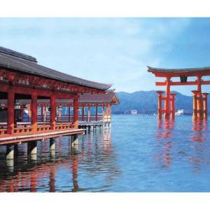 【ツベルクリンWalker】世界遺産!安芸の宮島・厳島神社をお参りしよう
