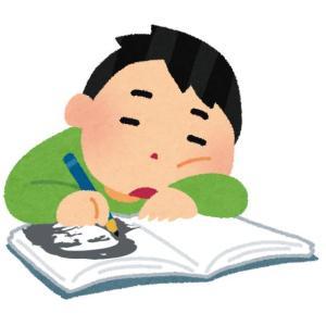 【学校では教えてくれない社会科】8時間目~声に出して読みたい歴史用語(その①)~