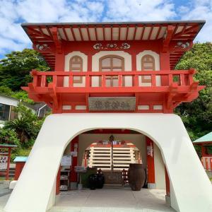【ツベルクリンwalker】薩摩半島の最南端・長崎鼻の先っぽを1人で見てきました【竜宮神社もあったよ!】