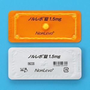 緊急避妊剤ノルレボ錠(薬価未収載)の処方箋を初めて受付した話