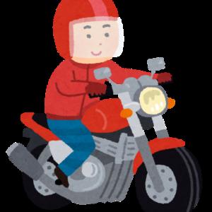 ヤフーオークションで6年間乗ったオートバイを売った話