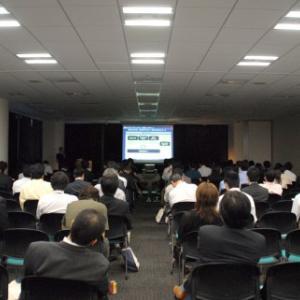 薬剤師のM&Aによる調剤薬局開業セミナーに参加しました