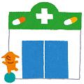 日本初、「処方箋なし」で医薬品が買える零売薬局のニュースを見て