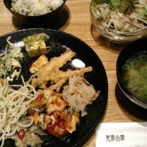 ホテルユニゾの「天の幸山の幸」お惣菜ランチバイキングは1000円