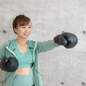 毎週月曜日はオンラインでダイエット!お家でできるパンチエクササイズ☆上小田井駅前パーソナルトレーニングジムSATISFY