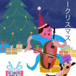 メリークリスマス 🎄🎄🎄 ♫〜