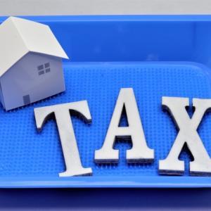2019年住民税非課税になる年収まとめ