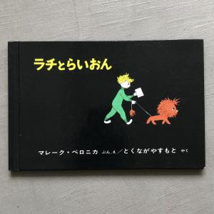 book cover challenge 3